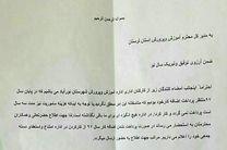 استعفای دسته جمعی برخی کارکنان آموزش و پرورش شهرستان دلفان/ معوقات ما را پرداخت کنید
