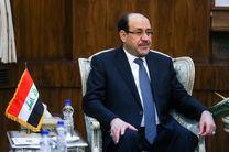 پیام تبریک نوری مالکی در پی انتخاب مجدد حسن روحانی