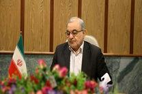 استاندارقم16 آذر «روز دانشجو» را به همه دانشجویان و دانشگاهیان فرهیخته استان قم تبریک عرض نموده
