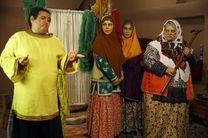 اکران عمومی فیلم سینمایی افسانه گل آباد از 4 بهمن