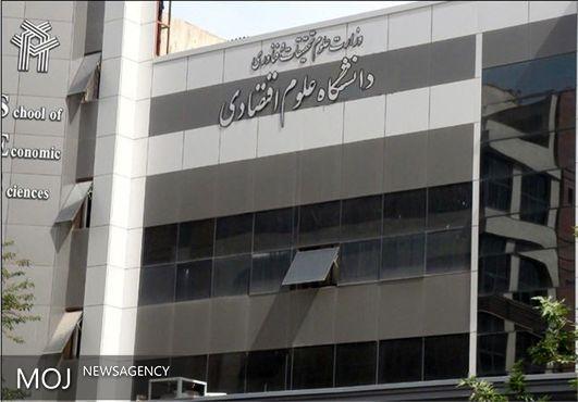 جشنواره ملی رویش ویژه کانون های فرهنگی و هنری آذر برگزار می شود