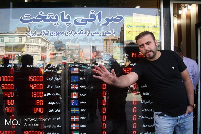 نابسامانی بازار ارز در سومین روز دلار تک نرخی/ دلار تک نرخی از وعده تا عمل