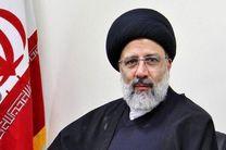 رئیس جمهور گرجستان آغاز به کار حجت الاسلام رئیسی را تبریک گفت