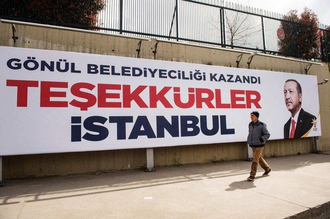 هیات انتخاباتی ترکیه، بازشمارش کامل آرا در استانبول را رد کرد