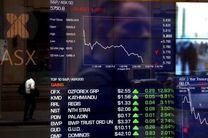 صعود بازارهای آسیایی در آستانه انتشار گزارش بانک مرکزی آمریکا