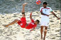 ۱۵ بازیکن به اردوی سه روزه تیم ملی فوتبال ساحلی دعوت شدند