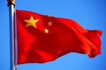 چین لیست جدیدی از کالاهای مشمول افزایش تعرفه آمریکا را منتشر کرد