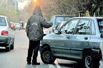 هزینههای غیرقانونی که پارکبانان یاسوج دریافت میکنند