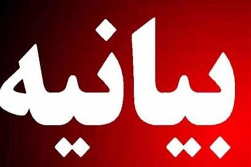 دفاع از شهرستان شهید پرور و ولایی خمینی شهر وظیفه است