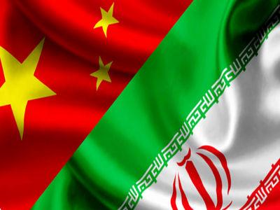 رشد ۵۰ درصدی تجارت ایران و چین در ۴ ماهه اول ۲۰۱۷