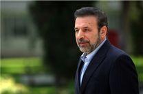 واکنش اینستاگرامی واعظی به شایعه دخالت دولت در انتخاب هیات رئیسه مجلس