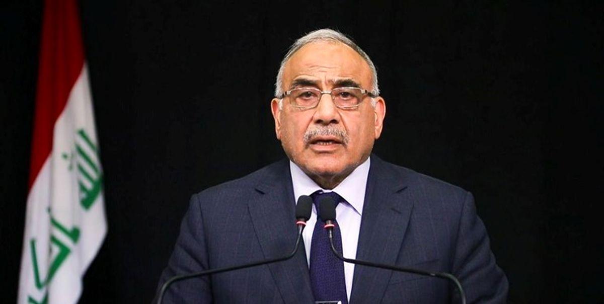 عادل عبدالمهدی ۳ روز عزای عمومی در عراق اعلام کرد