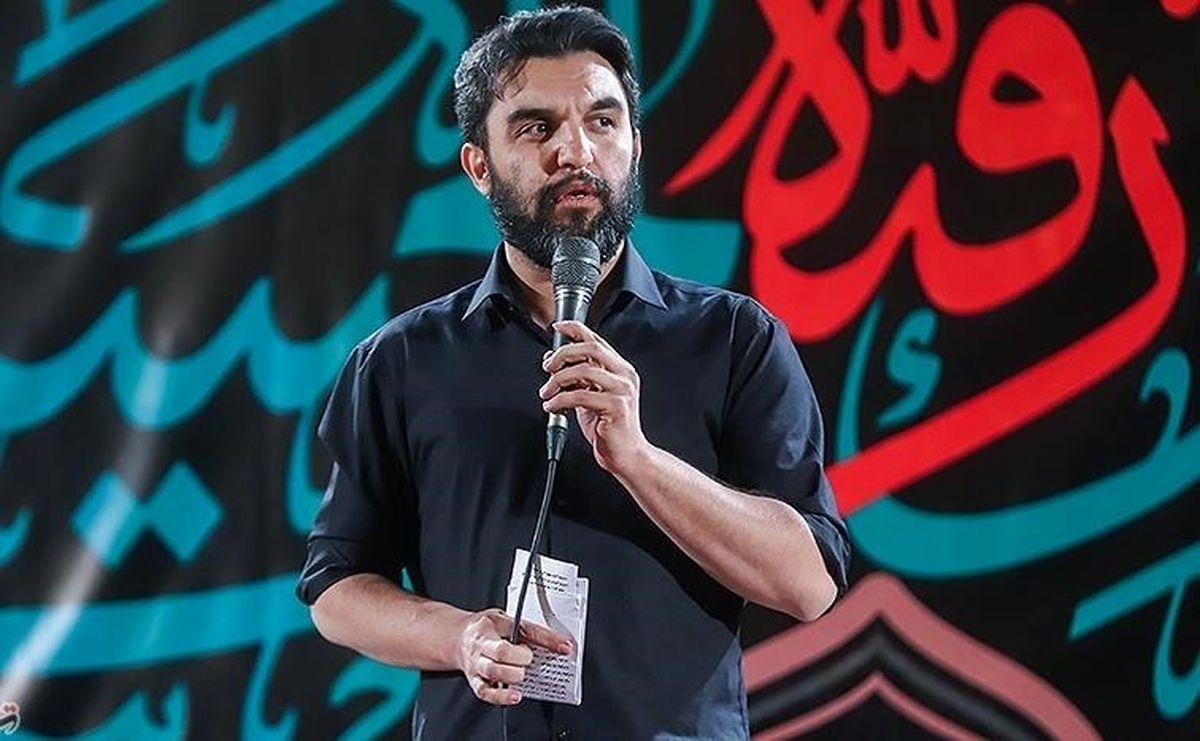 مداحی شور حمید علیمی ویژه محرم