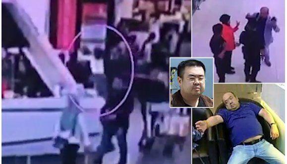سلاح کشتار جمعی که برادر رهبر کره شمالی با آن ترور شد