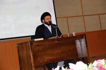 """جشن """"در ساحت قرآن"""" در دانشگاه علوم پزشکی گیلان برگزار شد"""