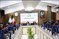 دومین همایش مدیران عالی بانک مهر اقتصاد برگزار شد