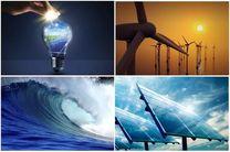 کنفرانس بینالمللی انرژیهای تجدیدپذیر ایران برگزار میشود