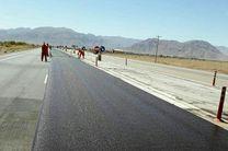 بیش از 9 هزار مترمربع از راه های آسفالته استان لکه گیری شدند