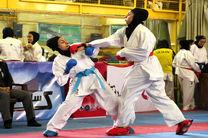 ترکیب تیم ملی کاراته بانوان ایران اعلام شد