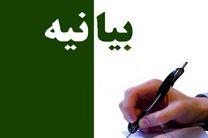 بیانیه جمعی از اساتید، دانشجویان و تشکلهای دانشجویی کشور در مخالفت با سند ۲۰۳۰