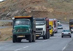 ممنوعیت تردد خودروهای سنگین در محور اصفهان به بروجن