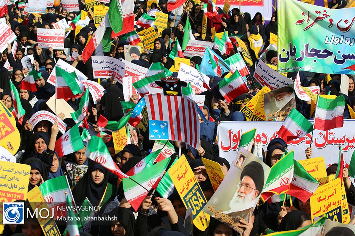 لغو برنامه نمادین اجتماع ۱۳ آبان در اصفهان