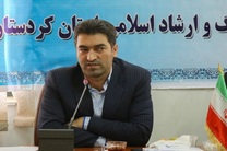 برگزاری جشنواره منطقه ای رسانه های کُردی در کردستان