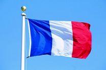 سفارت و کنسولگری فرانسه در ترکیه بسته شد