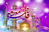 تجلیل از همکاران دختر هواشناسی استان اصفهان