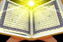 برگزاری ۸۰ کانون قرآنی در حسینیه ایران شهرستان خمینی شهر