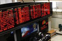 رشد شاخص بورس در جریان معاملات امروز ۱۷ خرداد ۹۹