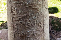 نخستین کتیبه میدان چوگان ایران، در لرستان کشف شد