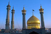 کتاب  سفالینه های ایران در موزه آستان مقدس حضرت معصومه(س)  رونمایی شد