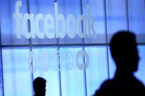 هزینه هنگفت شرکت فیسبوک برای ایمنی و امنیت