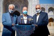 خبرنگاران فراموش شدگان مراسم معارفه شهردار اصفهان
