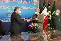 امضا توافق نامه همکاری راهبردی وزارت دفاع و وزارت جهاد کشاورزی