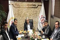 شکل گیری سطح جدیدی از خدمات بانکداری الکترونیک در بانک ملی ایران