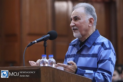 اولین جلسه دادگاه رسیدگی مجدد به پرونده محمدعلی نجفی