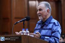 برگزاری جلسه هیات عمومی دیوان عالی کشور درباره محمد علی نجفی