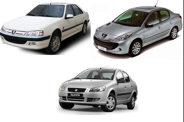 قیمت خودروهای داخلی 21 آذر 97 / قیمت پراید اعلام شد