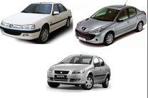 قیمت خودروهای داخلی 24 آذر 97 / قیمت پراید اعلام شد