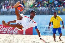 تیم ملی فوتبال ساحلی سوم جهان شد