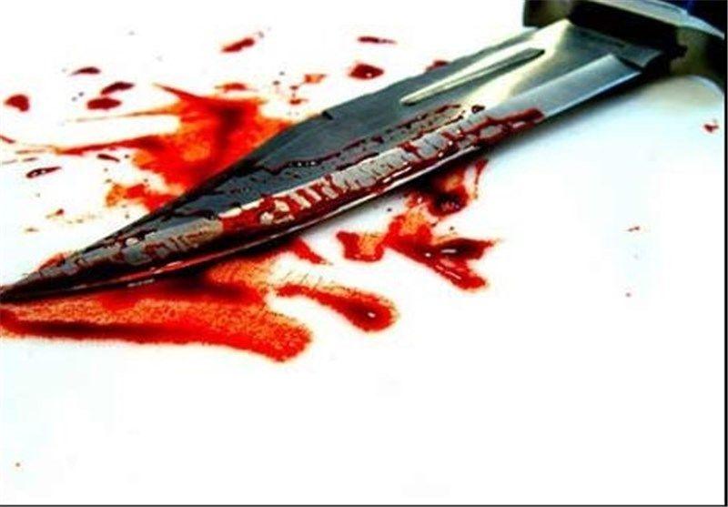 دو نفر بر اثر ضربات چاقو در شهرستان باوی به قتل رسیدند