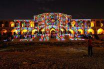 اجرای نورپردازی سه بعدی در پل خواجوی اصفهان
