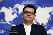 ایران از امروز تمامی تعهدات خود در برجام در حوزه تحقیق و توسعه هسته ای را متوقف می کند