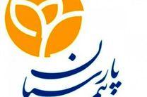 اظهارات محسن فتحی در مورد وضعیت پرداخت خسارت حادثه قطار هفت خوان