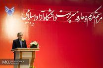 دانشگاه آزاد باید مکمل مسجد و حسینیه باشد/ در دانشگاه آزاد امکان کار است نه واحد های آموزشی سیاسی/دانشگاه آزاد از زد و بند ها رهاست