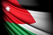 گروه وابسته به داعش در اردن منهدم شد