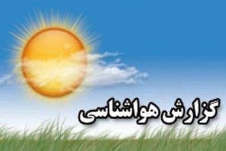 کاهش 2 درجه ای هوای اصفهان