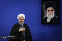 نشست مطبوعاتی داخلی و بین المللی دکتر روحانی فردا برگزار می شود